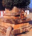 Sri Padmanabha Theertha